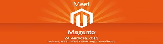 Experto Magento: Meet Magento Russia